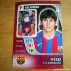 Cromos de Fútbol: 46 MESSI. F.C. BARCELONA. DERBY TOTAL 2005 2006 05 06 LFP EL GRAN JUEGO DE FÚTBOL DE PANINI. Lote 165621614