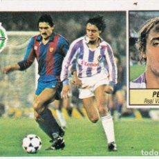 Cromos de Fútbol: ESTE 84-85 - PEÑA - COLOCA DEL VALLADOLID - MUY DIFICIL - RECUPERADO -. Lote 165621962