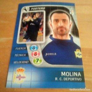 85 Molina. R.C. Deportivo. Derby Total 2005 2006 05 06 LFP El gran juego de fútbol de Panini