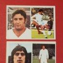 Cromos de Fútbol: FHER 1976-1977 REAL MADRID 2 CROMOS NUEVOS 155 RUBIÑAN 164 GUERINI 76-77 ADHESIVOS. Lote 165753610