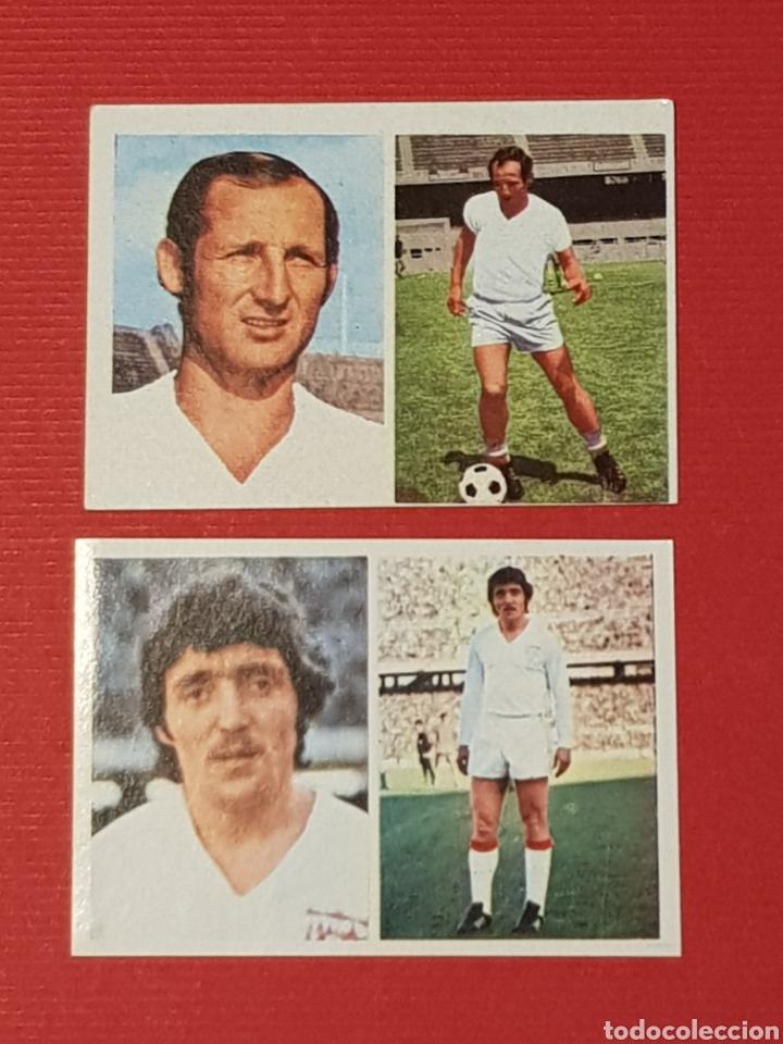 FHER 1976-1977 SEVILLA 2 CROMOS NUEVOS 215 GALLEGO 225 MARTINEZ 76-77 ADHESIVOS (Coleccionismo Deportivo - Álbumes y Cromos de Deportes - Cromos de Fútbol)