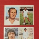 Cromos de Fútbol: FHER 1976-1977 SEVILLA 2 CROMOS NUEVOS 215 GALLEGO 225 MARTINEZ 76-77 ADHESIVOS. Lote 165755594