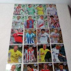 Cromos de Fútbol: 20 CROMOS (FICHAS) MUNDICROMO 2012 : TODOS TIPO TOP - REF:1003. Lote 166038274