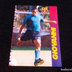 Cromos de Fútbol: CROMO DE FÚTBOL (F.C. BARCELONA 96-97) PANINI. Nº 93. GIOVANNI. Lote 166120090