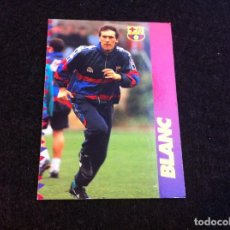 Cromos de Fútbol: CROMO DE FÚTBOL (F.C. BARCELONA 96-97) PANINI. Nº 97. BLANC. Lote 166120874