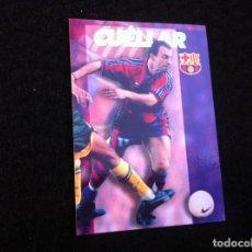 Cromos de Fútbol: CROMO DE FÚTBOL (F.C. BARCELONA 96-97) PANINI. Nº 46. CUÉLLAR. Lote 166121598