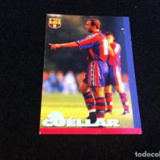 Cromos de Fútbol: CROMO DE FÚTBOL (F.C. BARCELONA 96-97) PANINI. Nº 70. CUÉLLAR. Lote 166121686