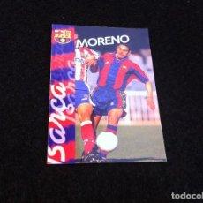 Cromos de Fútbol: CROMO DE FÚTBOL (F.C. BARCELONA 96-97) PANINI. Nº 122. MORENO. Lote 166121858