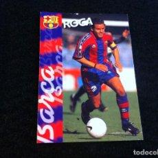 Cromos de Fútbol: CROMO DE FÚTBOL (F.C. BARCELONA 96-97) PANINI. Nº 115. ROCA. Lote 166122394