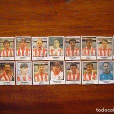 Cromos de Fútbol: SPORTING DE GIJON - 18 CROMOS - EQUIPO COMPLETO - PATERNINA LIGA 1991/92 91/92. Lote 166809542