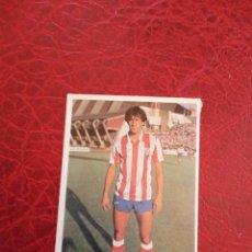 Cromos de Fútbol: QUIQUE SETIEN AT MADRID ED CANO 85 86 CROMO FUTBOL LIGA 1985 1986 - DESPEGADO - 227 FICHAJE 7. Lote 166809678