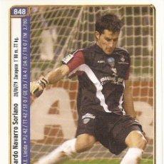 Cromos de Fútbol: 2004-2005 - 848 EDUARDO-BRUNO - UE LLEIDA - MUNDICROMO LAS FICHAS DE LA LIGA. Lote 166839805