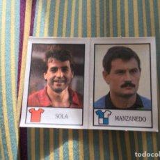 Cromos de Fútbol: CROMO SIN PEGAR BOLLYCAO 87 88 1987 1988 SOLA OSASUNA MANZANEDO SABADELL 197 174. Lote 167112864