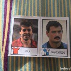 Cromos de Fútbol: CROMO SIN PEGAR BOLLYCAO 87 88 1987 1988 SOLA OSASUNA MANZANEDO SABADELL 197 174. Lote 167114500