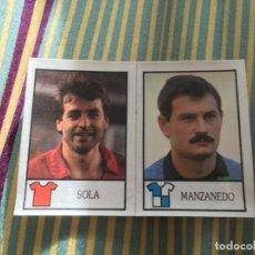 Cromos de Fútbol: CROMO SIN PEGAR BOLLYCAO 87 88 1987 1988 SOLA OSASUNA MANZANEDO SABADELL 197 174. Lote 167115024
