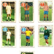 Cromos de Fútbol: ASES Y ESTRELLAS (FHER 1969) VELAZQUEZ, BUSTILLO, UFARTE, GROSSO, TONONO, ÑITO Y REXACH.. Lote 167230644