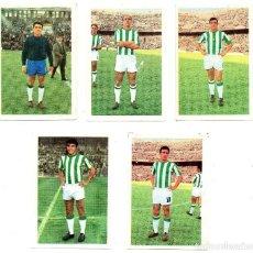 Cromos de Fútbol: CORDOBA C.F. (FHER 1968/69) GARCÍA, SIMONET, ARANA, ROJAS Y RIERA.. Lote 167236672