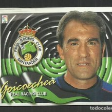 Cromos de Fútbol: CROMO LIGA ESTE 00 01 GOICOECHEA ENTRENADOR RACING SANTANDER 2000 2001. Lote 167564204