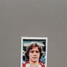 Cromos de Fútbol: CROMO COLOCA LEIVINHA LIGA ESTE 75 76 1975 1976 ATLÉTICO DE MADRID MUY DIFICIL. Lote 167564485