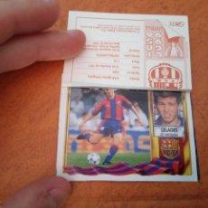 Cromos de Fútbol: CELADES IVAN BARCELONA ED ESTE LIGA CROMO 95 96 FUTBOL 1995 1996 - VENTANILLA - COLOCA 12. Lote 167569248