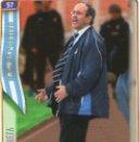 Cromos de Fútbol: IRURETA (R.C. DEPORTIVO DE LA CORUÑA) - Nº 57 - LAS FICHAS DE LA LIGA 2005 - MUNDICROMO.. Lote 167574636