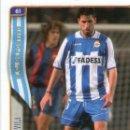 Cromos de Fútbol: CAPDEVILA (R.C. DEPORTIVO DE LA CORUÑA) - Nº 61 - LAS FICHAS DE LA LIGA 2005 - MUNDICROMO.. Lote 167575160
