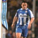 Cromos de Fútbol: SERGIO (R.C. DEPORTIVO DE LA CORUÑA) - Nº 71 - LAS FICHAS DE LA LIGA 2005 - MUNDICROMO.. Lote 167578516