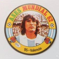 Cartes à collectionner de Football: 95 VALENCIA ARGENTINA REYAUCA ASES MUNDIAL ESPAÑA 1982 82 NEW NO ESTE PANINI ADRENALYN. Lote 167735594