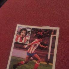 Cromos de Fútbol: ESTE 81 82 1981 1982 ATLÉTICO DE MADRID FICHAJE 8 DIFICIL MARIÁN. Lote 167759365