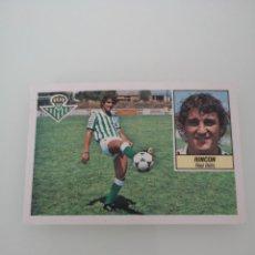 Cromos de Fútbol: RINCÓN BETIS LIGA 1984 1985 ESTE SIN PEGAR . Lote 167872516