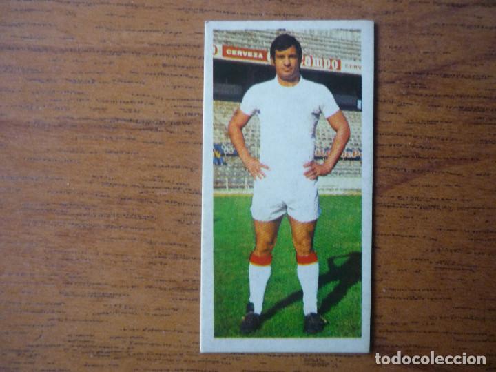CROMO LIGA ESTE 75 76 MARTINEZ JAYO (SEVILLA) BAJA - NUNCA PEGADO - 1975 1976 (Coleccionismo Deportivo - Álbumes y Cromos de Deportes - Cromos de Fútbol)