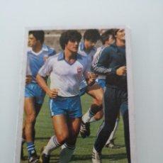 Cromos de Fútbol: MODESTO ZARAGOZA LIGA 1983 1984 CANO CROPAN SIN PEGAR . Lote 167987652