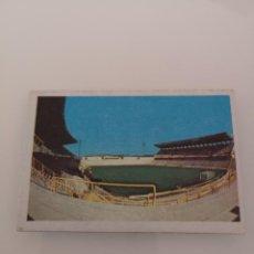 Cromos de Fútbol: VALLADOLID ESTADIO ZORRILLA LIGA 1983 1984 EDICIONES CANO CROPAN SIN PEGAR . Lote 168023880