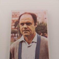 Cromos de Fútbol: LUCIEN MULLER MALLORCA LIGA 1983 1984 CANO CROPAN SIN PEGAR . Lote 168025196