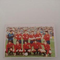 Cromos de Fútbol: OSASUNA ALINEACIÓN LIGA 1983 1984 CANO CROPAN SIN PEGAR . Lote 168026156