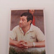 Cromos de Fútbol: ALZATE OSASUNA LIGA 1983 1984 CANO CROPAN SIN PEGAR . Lote 168026392