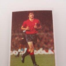Cromos de Fútbol: ESPARZA OSASUNA LIGA 1983 1984 CANO CROPAN SIN PEGAR . Lote 168026552