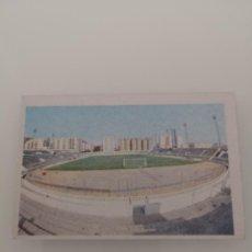 Cromos de Fútbol: CÁDIZ ESTADIO CARRANZA LIGA 1983 1984 CANO CROPAN SIN PEGAR . Lote 168027852