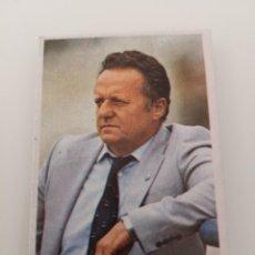 Cromos de Fútbol: MILOSEVIC CÁDIZ LIGA 1983 1984 CANO CROPAN SIN PEGAR . Lote 168027984