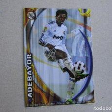 Cromos de Fútbol: MUNDICROMO FICHAS QUIZ GAME 2011 ULTIMA HORA IV Nº 1283 ADEBAYOR REAL MADRID 10 11 2010. Lote 221703255