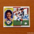 Cromos de Fútbol: RAYO VALLECANO - EZEQUIEL CASTILLO - EDICIONES ESTE 1996-1997, 96-97 - NUNCA PEGADO. Lote 168332234