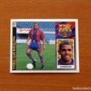 Cromos de Fútbol: BARCELONA - ANDERSON - COLOCA - EDICIONES ESTE 1997-1998, 97-98 - NUNCA PEGADO. Lote 168332789