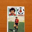 Cromos de Fútbol: MALLORCA - ARMSTRONG - COLOCA - EDICIONES ESTE 1983-1984, 83-84. Lote 168333661