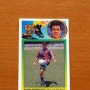 Cromos de Fútbol: BARCELONA - QUIQUE ESTEBARANZ - EDICICIONES ESTE 1993-1994, 93-94 - DE CARTÓN, NUNCA PEGADO. Lote 168334396