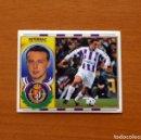 Cromos de Fútbol: VALLADOLID - PETERNAC - EDICIONES ESTE 1996-1997, 96-97 - NUNCA PEGADO. Lote 168342348