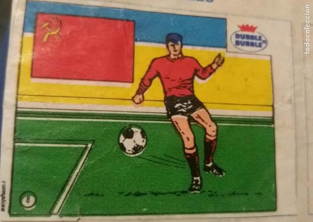 DUBBLE BUBBLE FUTBOL MUNDIAL CAMPEONES DE EUROPA SELECCIONES URSS RUSIA 1960 NÚMERO 8 RECORTADO (Coleccionismo Deportivo - Álbumes y Cromos de Deportes - Cromos de Fútbol)