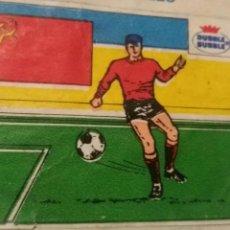 Cromos de Fútbol: DUBBLE BUBBLE FUTBOL MUNDIAL CAMPEONES DE EUROPA SELECCIONES URSS RUSIA 1960 NÚMERO 8 RECORTADO. Lote 168396456