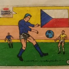 Cromos de Fútbol: DUBBLE BUBBLE FUTBOL MUNDIAL CAMPEONES DE EUROPA SELECCIONES CHECOSLOVAQUIA 1976 NÚMERO 12 RECORTADO. Lote 168396520