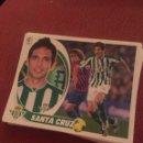 Cromos de Fútbol: ESTE 2012 2013 12 13 SIN PEGAR BETIS SANTA CRUZ. Lote 168400722