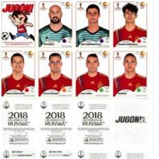 Cromos de Fútbol: SET EXTRA EDITION SPAIN STICKERS PANINI FIFA WORLD CUP RUSSIA RUSIA 2018 CROMOS ACTUALIZACION ESPAÑA. Lote 168471792